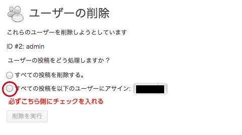 スクリーンショット 2013-08-29 17.31.59のコピー