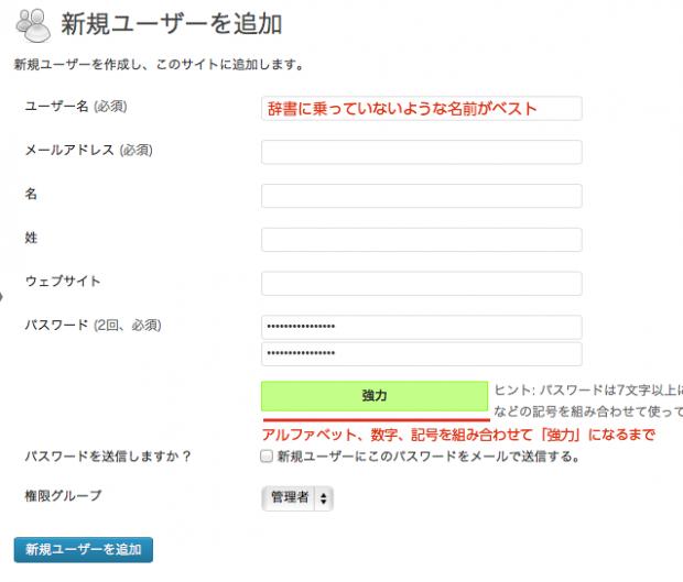 スクリーンショット 2013-08-29 17.10.56のコピー