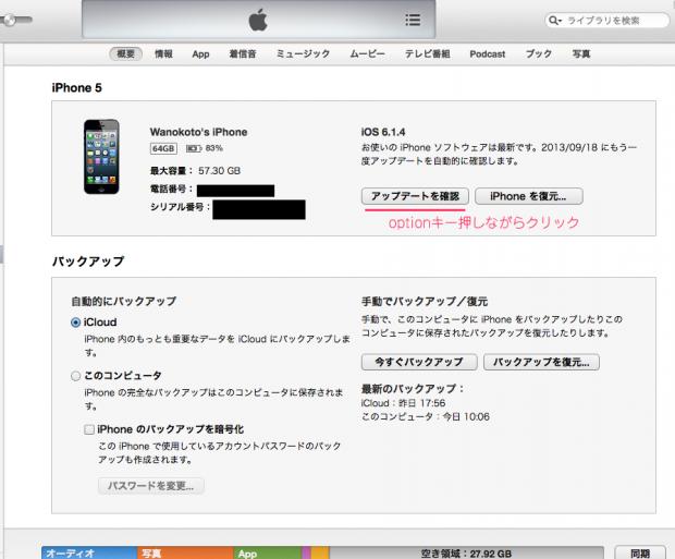 screenshotのコピー