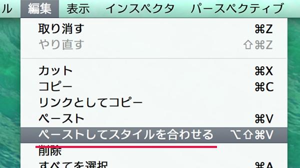2014-04-11 19.36.37(2)のコピー