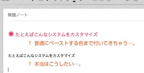 2014-04-11 19.29.33のコピー