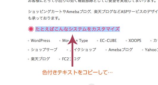 2014-04-11 19.28.38のコピー